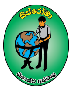 Bemmul Private Limited